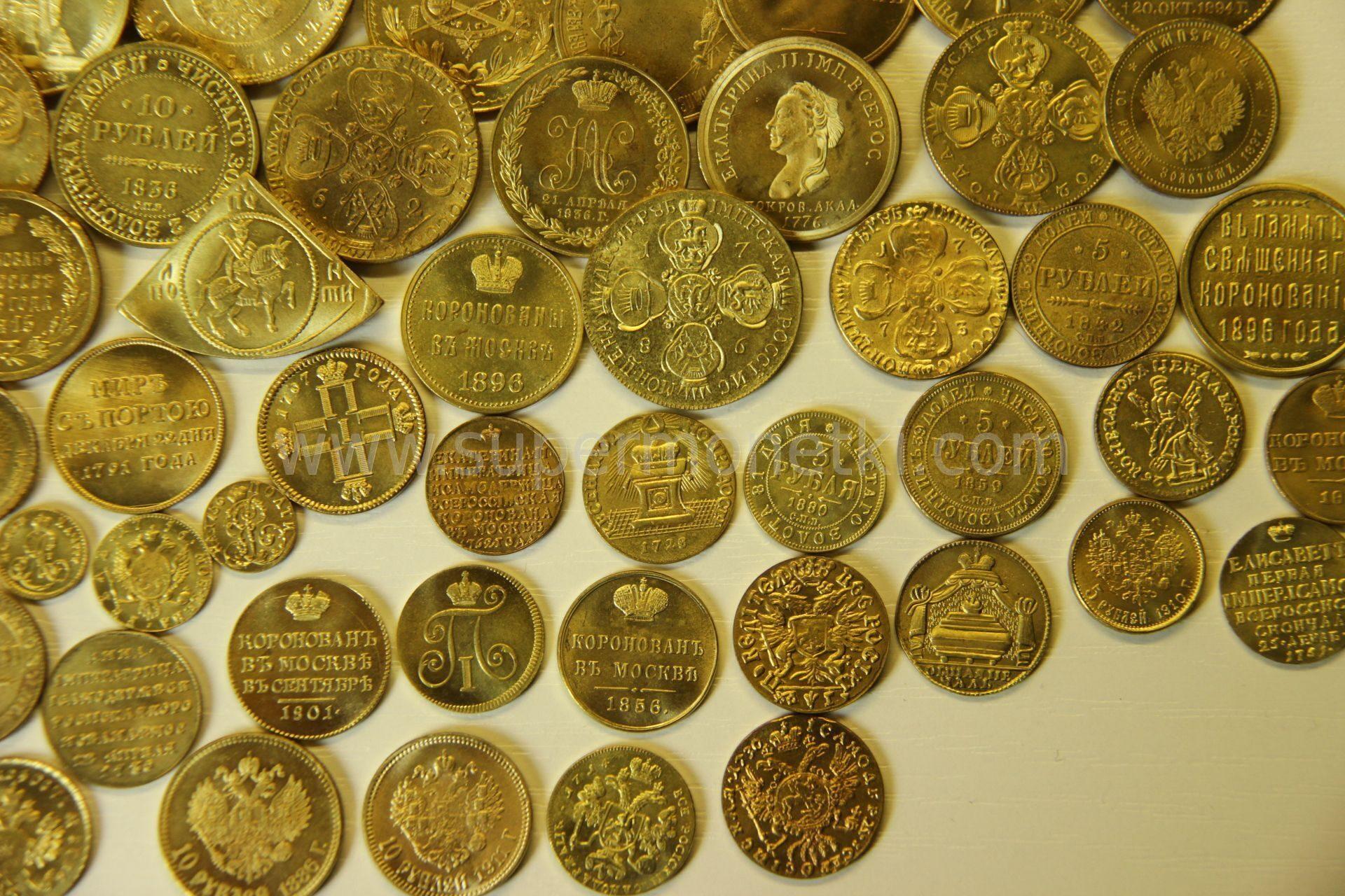 Монеты царской россии с 1700 экономика стран евросоюза